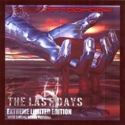 Klaustrophobik - The Last Days (2005)