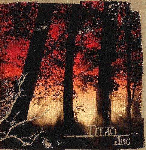 Тiтло - Дискография (2 альбома)