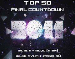 Обратный отсчет на Synth Radio - Top 50 за 2011 год