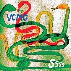 "Стал известен треклист альбома ""Ssss"" от VCMG"