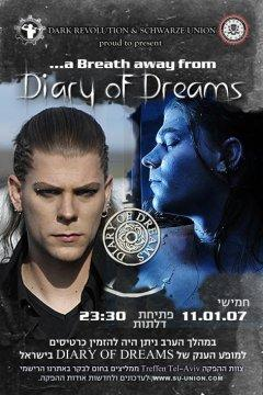 Отчёт: концерт Diary Of Dreams в Тель-Авиве (2007)
