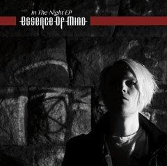 "Мини-альбом Essence Of Mind ""In The Night"""