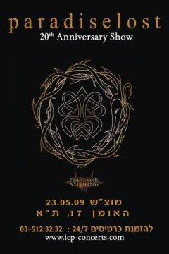 Отчёт: концерт Paradise Lost в Тель-Авиве (2009)