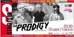 Отчет: концерт The Prodigy в Москве (01.06.2012)