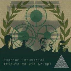 Первый русский индастриал трибьют Die Krupps