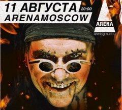 Отчет: концерт Ministry в Москве (11.08.2012)