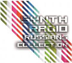 Юбилейный сборник Synth Radio Russians Collection