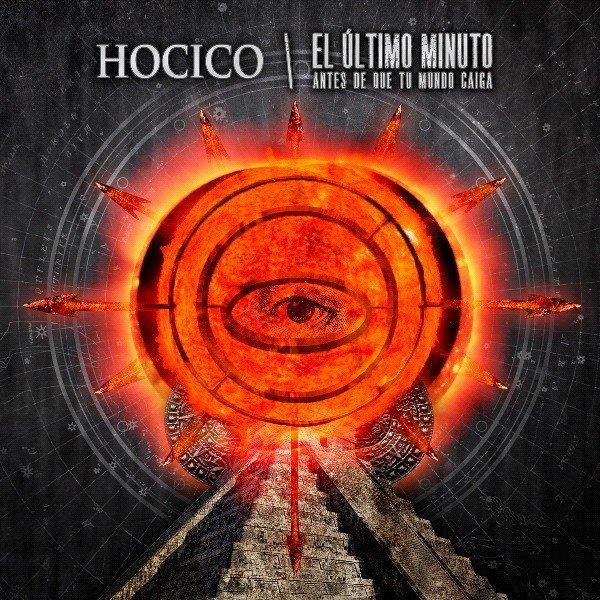 Hocico Вот вы все тут со своими AC/DC, Led Zeppelin'ами и т.д., а хоть кто-нибудь ждет с нетерпением этот альбом? :)