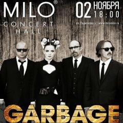 Отчёт: концерт Garbage в Нижнем Новгороде (02.11.2012)