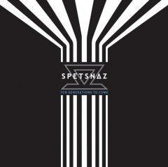 """For Generations To Come"" - четвертый альбом Spetsnaz"
