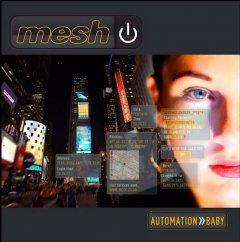 """Mesh готовы представить """"Automation Baby"""""""
