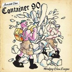 """Container 90 представляют """"Лигу рабочего класса"""""""