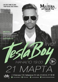 Отчёт: концерт Tesla Boy в Нижнем Новгороде (21.03.2013)