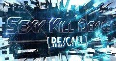 "Sexy Kill Device ""Recall"" Remix Contest"
