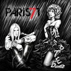"""Дебютный релиз московского synth-rock проекта Paris'71 """"Для Тебя..."""""""