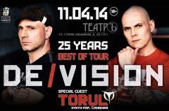 Отчёт: концерт De/Vision и Torul в Москве (11.04.2014)