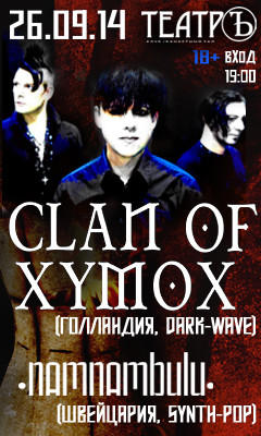 Clan Of Xymox, NamNamBulu, 26 ��������, ������