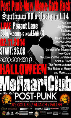 Post Punk, New Wave, Goth Rock Halloween, 2 ������, ������