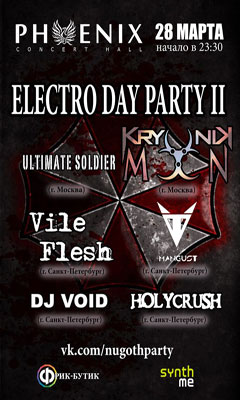 Electro Day Party II, 28 �����, ����� ���������