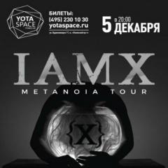 Отчёт: концерт IAMX в Москве (05.12.2015)