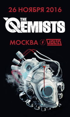The Qemists, 26 ������, ������