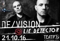Отчёт: концерт De/Vision в Москве (21.10.2016)