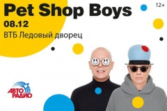 Отчёт: концерт Pet Shop Boys в Москве (08.12.2016)