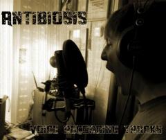 Интервью с перспективным российским проектом Antibiosis