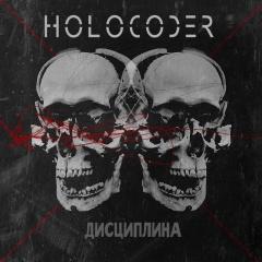 Новое дисциплинарное взыскание от россиян Holocoder