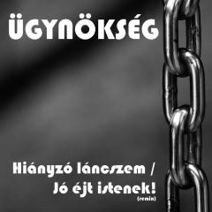 "Ремиксовый релиз венгерского проекта Ugynokseg ""Hianyzo Lancszem / Jo ejt Istenek!"""