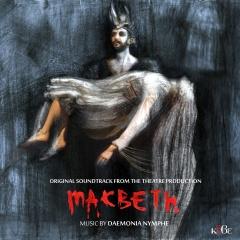 "Греки Daemonia Nymphe выпустят саундтрек к ""Макбет"""