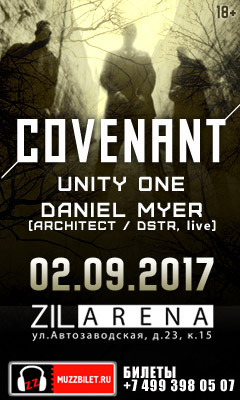 Covenant,  2 сентября, Москва