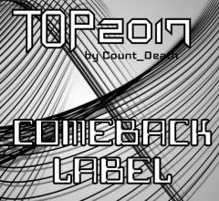 Лучшее за 2017 от Count_Death: Камбэк, лейбл