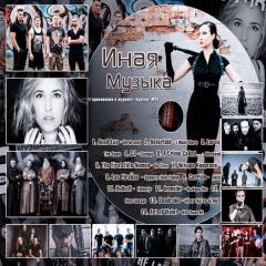 """25 номер музыкального журнала """"Бункер"""""""
