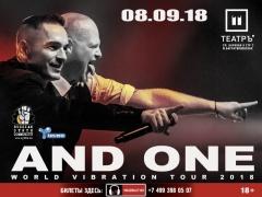 Отчёт: концерт And One в Москве (08.09.2018)