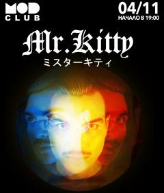 Отчёт: концерт Mr.Kitty в Санкт-Петербурге (04.11.2019)