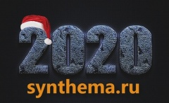 Новогодние и рождественские поздравления 2020