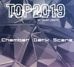Лучшее за 2019 от Count_Death: Камерная тёмная сцена