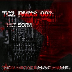 Nova State Machine - TCZ RMXs 007: No Pain (2020)