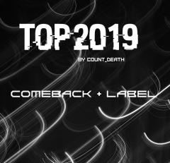 Лучшее за 2019 от Count_Death: Камбэк и Лейбл