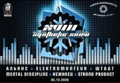 Отчёт: XVIII Synthetic Snow Festival (05.12.2020)