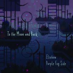 Первый сингл совместного проекта Purple Fog Side и Elsehow