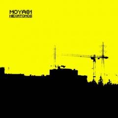 """Проект Moya81 выпускает новый альбом """"Hexatomos"""""""